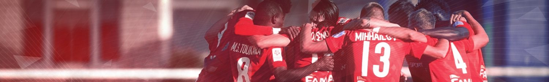 Официальный сайт футбольного клуба